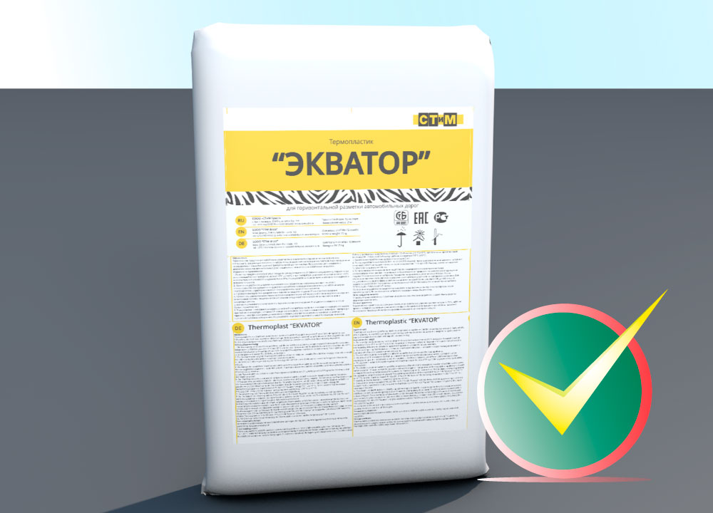 Equator poroshok for sait-std
