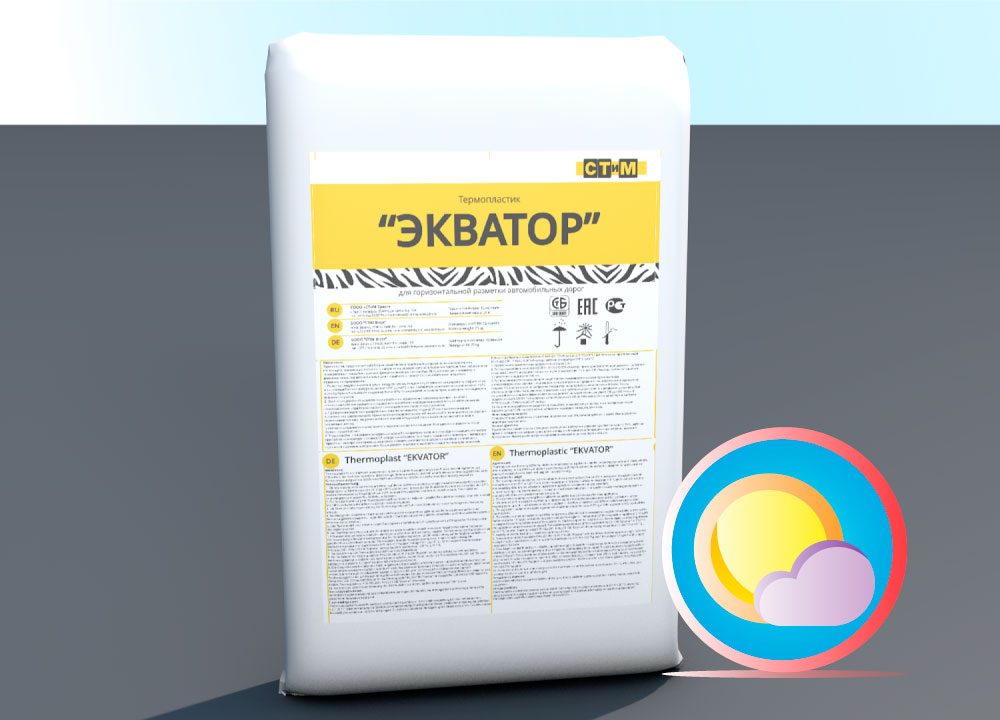 Equator poroshok for sait-summer